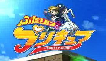 pretty_cure.jpg